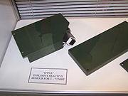 IDET2007 reactive armor DYNA