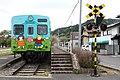 Ichihara Station (Hyogo)-02.jpg