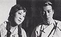 Ichimura kikuko and orie tsusaka.jpg