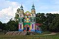Iglesia del Señor de Tila2020p2.jpg