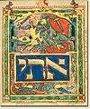 Illustration-tripartite-mahzor-knights.jpg