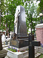Ilovajsky V.D. grave.jpg