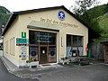 Im Tal der Feitelmacher, Trattenbach - Info Center (05).jpg