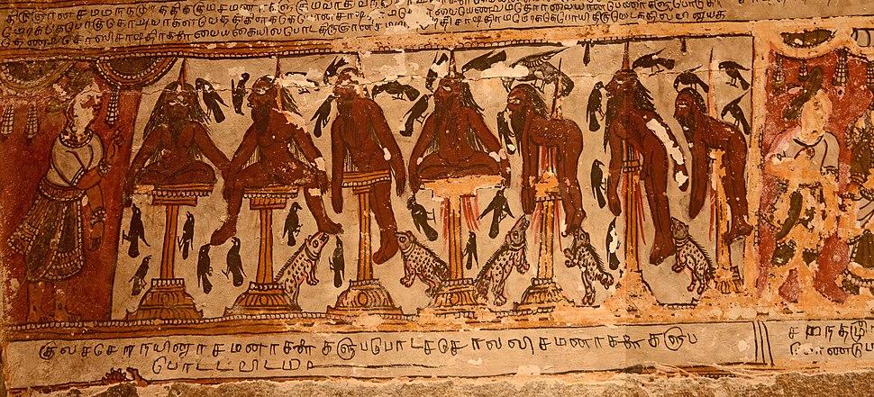 Impalement Mural at Avudaiyar Koil ஆவுடையார் கோயில் கழுவேற்றும் ஓவியம்