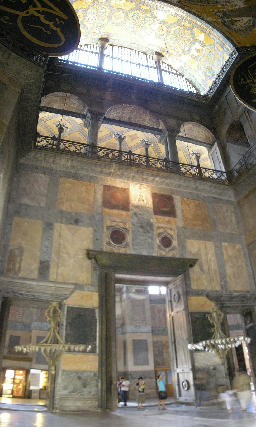 Imperial Gate Hagia Sophia 2007