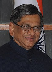 photo of S. M. Krishna