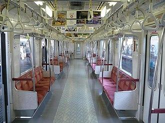 Tokyo Metro 07 series - Image: Inside Tokyo Metro 07 01