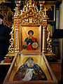 Interior of Orthodox church of the St. Mary's Birth in Bielsk Podlaski - 16.jpg