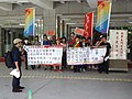 International Socialist Forward protest at Taipei City Council Hall 20181006a.jpg