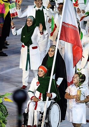 Zahra Nemati - Nemati at the 2016 Summer Olympics' Parade of Nations
