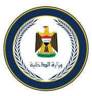 IraqMOILogo.png