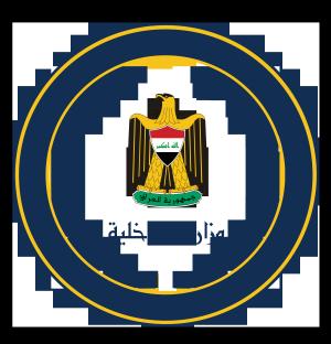 Battle of Kirkuk (2016) - Image: Iraq MOI Logo