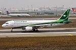 Iraqi Airways, YI-ARB, Airbus A320-214 (25083810787).jpg