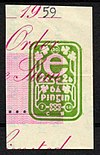 Irlando 1959 Impressed Duty Stamp.jpg
