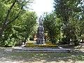 Irkutsk, komrad Kuibishev - panoramio.jpg