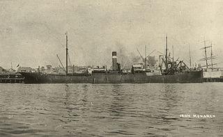 HMAS <i>Koolonga</i>