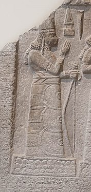 Ishtar - stele of Shamsh-res-usur, governor of Mari and Suhi.jpg