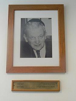 Israel supreme courtDSCN1107.JPG