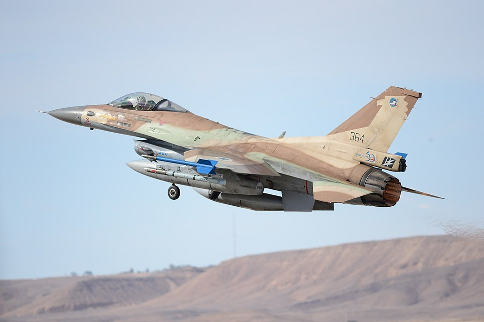 Israeli F-16C takes off from Ovda Airport in November 2013
