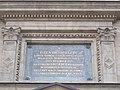 Isten dicsőségére tábla. Vaszary Kolos bíboros hg. prímás egyházi fönhatósága idejében, Szent István-bazilika, 2016 Budapest.jpg