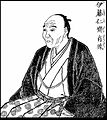 Itoh Jinsai (伊藤 仁斎) was a Japanese philosopher and scholar in early edo period.jpg