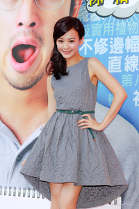 Ivy Chen 3.png
