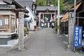 Iwamotoji 00.jpg
