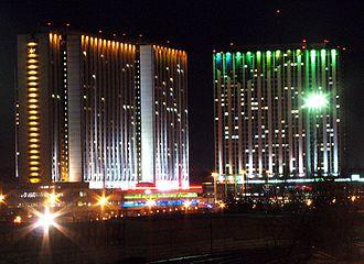 Izmailovo Hotel - Image: Izmailovo Hotel