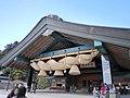 Izumo-taisha shrine, Izumo City; March 2014 (24).jpg