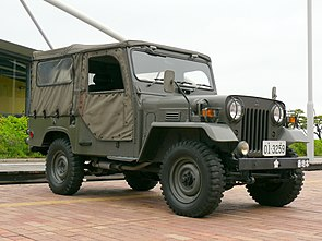 JGSDF Type 73 Light Truck 3259.JPG