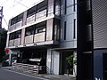 "JPN Publisher ""Eriei"" office building(display for SL-E18) 02.jpg"