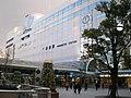 JR浜松駅(Hamamatsu) - panoramio.jpg