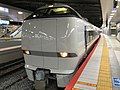 JRW 289 Kounotori at Shin-Osaka Station (25074968272).jpg