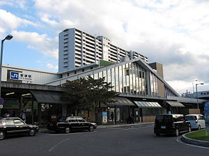 JR Kusatsu Station West Side.jpg