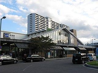 Kusatsu Station (Shiga) Railway station in Kusatsu, Shiga Prefecture, Japan