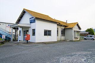 Nagato-Awano Station Railway station in Shimonoseki, Yamaguchi Prefecture, Japan
