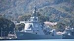 JS Atago(DDG-177) left front view at JMSDF Maizuru Naval Base April 13, 2019 02.jpg