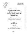 JUA0654499.pdf