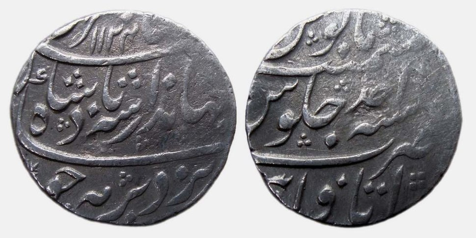 Jahandar Shah, Rupee, Itawa, AH1124 Ry.Ahd, Sahab Qiran couplet
