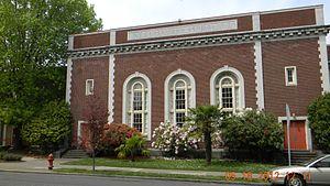 James John Elementary School (Portland, Oregon) - Image: James John School 001 Front