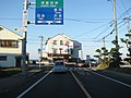 Japan National Route 178 -01.jpg