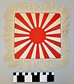 Japanese Table Mat Collected by George Hench at the 1904 World's Fair.jpg