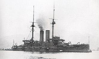 Battle of the Yellow Sea - Japanese Admiral Tōgō's flagship, Mikasa