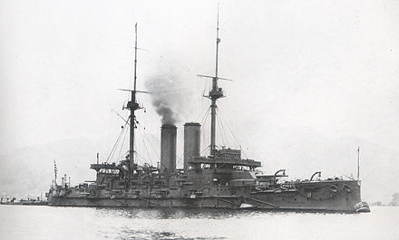 Mikasa, among the most powerful battleships of her time, in 1905, was one of the six battleships ordered as part of the program. Japanese battleship Mikasa.jpg
