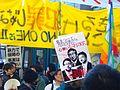 Japanese ultra-left activists at Shinjuku on 24 January 2010-2.JPG