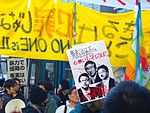 Japanese ultra-left activists at Shinjuku on 24 January 2010-2.JPG