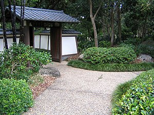 Brisbane Botanic Gardens, Mount Coot-tha - Entrance to the Japanese Garden
