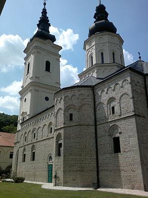 Jazak monastery - Jazak Monastery