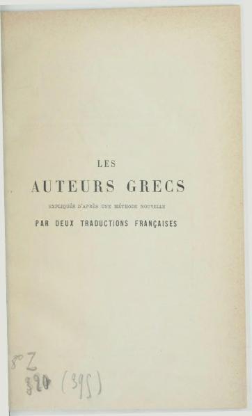 File:Jean Chrysostome - Homélie en faveur d'Eutrope, 1889.djvu