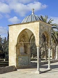 Jerusalem-2013-Temple Mount-Dome of Yusuf 01.jpg
